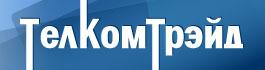http://www.telcomtrade.ru/